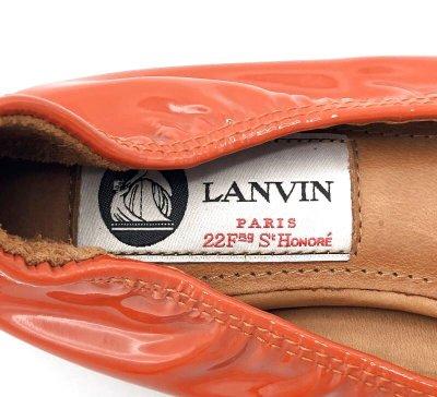 画像1: LANVIN(ランバン)オレンジパテントバレエシューズ35 1/2