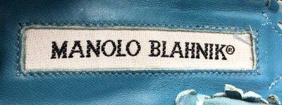 画像1: MANOLO BLAHNIK(マノロブラニク)ブルーグリーンフラワーカットワークサンダル37